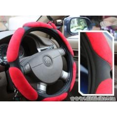 超手感|麂皮絨方向盤套/運動款|3D防滑汽車方向盤套/黑圈|爆款中