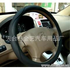 新款汽车方向盘套|运动型方向盘套|波浪型|二层皮把套BT-033