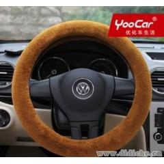 YooCar|冬季仿羊毛把套|手感舒适毛绒汽车方向盘套|@18453@