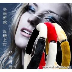 厂家直销 冬季毛绒汽车方向盘套 四季通用把套 心心相印 双色搭配