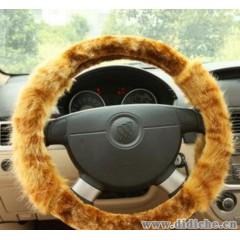 厂家直销 冬季毛绒汽车方向盘套 仿羊毛把套 四季轿车通用