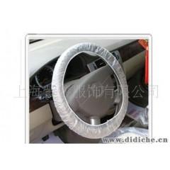 供应一次性椅套方向盘套汽车脚垫|轿车防尘罩