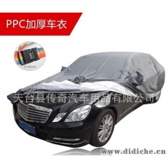 汽車車衣汽車罩|加厚防盜升級豐田車衣系列產品|專車專用