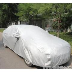 外贸出口|通用汽车车衣|汽车罩|防晒车衣|防尘罩|汽车防雨车衣