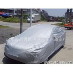 汽车车衣|车罩|汽车套|防晒|加厚车衣|防水加棉|各车型均有