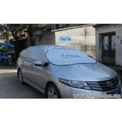 專業批發定做汽車罩、車衣、質量上乘|遮陽擋、汽車防塵罩