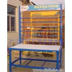 供应金属裁膜台|汽车膜工作台|--|适用汽车防爆膜太阳膜