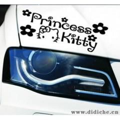 hello kitty卡通车贴 可爱灯眉贴 盖划痕车门贴 摩托车/汽车贴纸