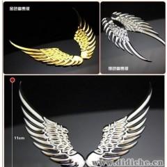 汽车金属贴 立体老鹰翅膀金属贴标 天使之翼 个性车贴 立体装饰贴