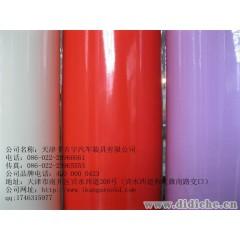 顶级车漆?;つ3D碳纤纸,导气槽碳纤纸|车身改色膜|大灯改色膜|全景天窗膜