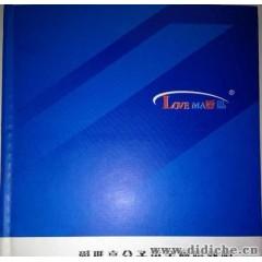 爱玛高分子重金属隔热膜L--605