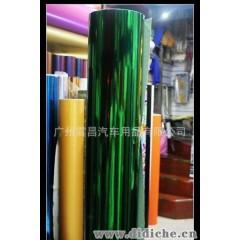 厂家直销|电镀改色膜|电镀膜|改色膜|1.52*30m