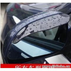 13M膠雨眉|汽車后視鏡雨眉/晴雨擋/雨蓋/遮雨擋|對裝價
