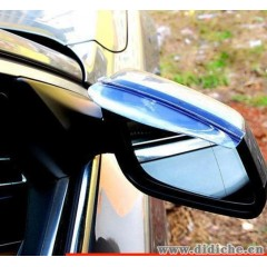小額混批|汽車后視鏡遮雨擋板/后視鏡雨眉(2片裝)一件代發貨