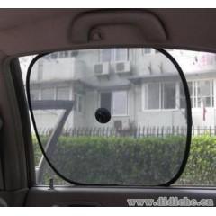 夏季黑色纱网汽车侧挡 遮阳挡 太阳挡 一对2只装 黑色纱网