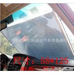 汽车遮阳帘卷帘|夏季隔热伸缩太阳挡遮阳挡|车用隔热帘|58*125CM