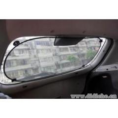 汽车遮阳挡/黑色网纱后挡/遮阳|防晒