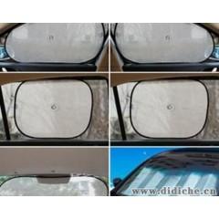 汽车太阳挡六件套套装遮阳挡