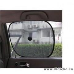 汽車遮陽擋黑色網紗遮陽擋汽車小圓弧太陽擋一對裝