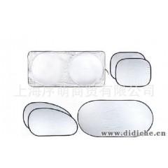 汽车遮阳挡套装||涂银6件套||车用遮阳挡||防辐射
