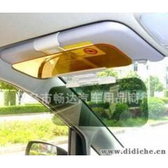 汽车遮阳板日夜两用|遮阳挡|眩镜夜视镜|司机遮阳镜|遮阳用品