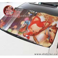 2013年新款美车仔正品新款阿狸汽车卡通饰品遮阳挡红色超好看的哦
