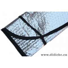 汽车遮阳挡高品质铝箔太阳挡前档加厚隔热夏季防晒清凉罩双面加厚