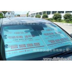 新颖实用汽车礼品伸缩汽车遮阳挡自卷式可印刷专利保护质量保证