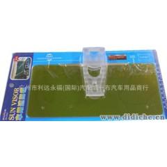 正品舜威SD-2301時尚汽車遮陽板/上下調節遮陽擋/防眩鏡黃色茶色