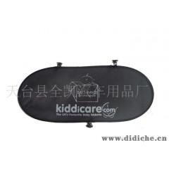 供应HKS103汽车太阳挡