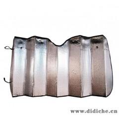 汽车用品|供应太阳挡/汽车太阳挡/铝箔太阳挡|130*60CM|遮阳用品