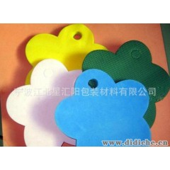 大量出售宁波汽车装饰用品汽车防滑垫硅胶
