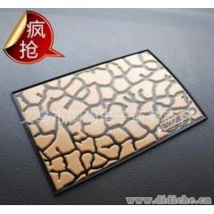 汽车高级防滑垫|带钻防滑垫|钻石防滑垫