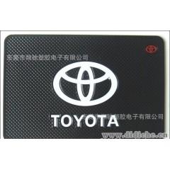 【厂家订做、批发】大众汽车防滑垫,手机防滑垫