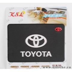 【供应】汽车标志汽车防滑垫|置物车用|厂家直销