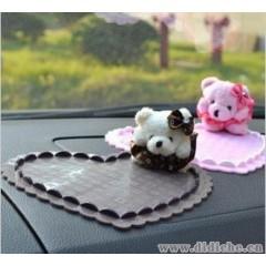可爱卡通小熊防滑垫|爱心款|汽车防滑垫|车用止滑垫
