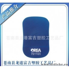 厂家直销| pvc超粘性手机防滑垫 软胶防滑垫 广告促销汽车防滑