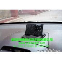 導航儀支架|汽車導航儀支架|GPS導航儀支架