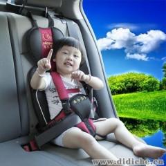 儿童安全座椅 汽车安全用品 厂家直销 汽车用品超市批发
