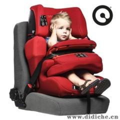 CONCORD|pro变形金刚|儿童安全座椅汽车宝宝安全座椅【一件代发】