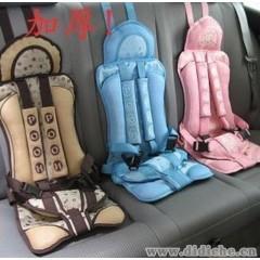 汽车儿童安全座椅|汽车安全座椅|便携式儿童安全椅|儿童专用椅