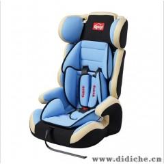 感恩|汽车儿童安全座椅|婴儿宝宝车载坐椅|9个月-12岁|儿童专用型