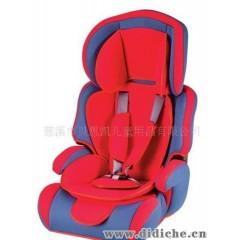 供应儿童汽车安全坐椅|Z-12