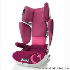 Concord康科德|XT|寶寶安全座椅|汽車兒童安全座椅|廠家一件代發