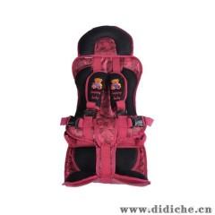 大號便攜式兒童汽車安全座椅|黑紅色|嬰兒寶寶小孩車載坐椅1526