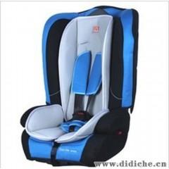 特价批发宝贝第一儿童汽车安全座椅赛威乐N103|9月-12岁假一赔十