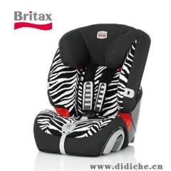 英国Britax/百代适|超级百变王儿童汽车安全座椅宝宝【一件代发】