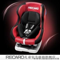 【现货】德国原装RECARO|空军一号儿童汽车安全座椅|0-4岁宝宝