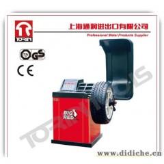 供應通潤(TORIN)牌優質汽車輪胎平衡器TRE-820
