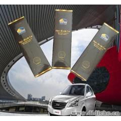 盾霸高级汽车日常保养用品|减摩抗磨提动力降噪音|节能节油|H